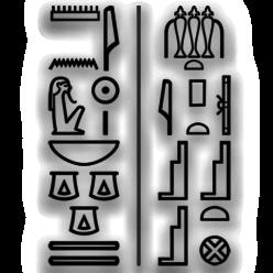 Amon-Rê — ASPEKT